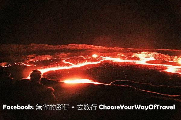 埃塞俄比亞-人生必看的火山閃爍